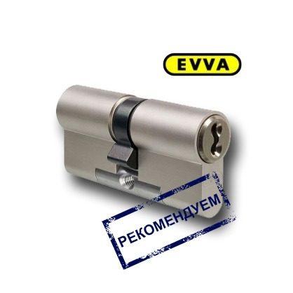 EVVA-3KS3